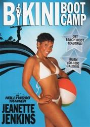 camp regina boot Bikini